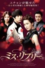 Nonton Streaming Download Drama Miss Ripley (2011) Subtitle Indonesia