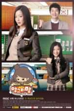 Nonton Streaming Download Drama Angry Mom OST Subtitle Indonesia