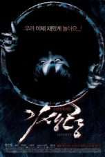 Nonton Streaming Download Drama Ghastly (2011) Subtitle Indonesia