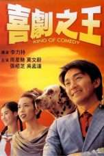 Nonton Streaming Download Drama King of Comedy (1999) Subtitle Indonesia