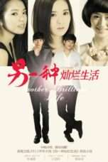 Nonton Streaming Download Drama Another Brilliant Life (2012) Subtitle Indonesia