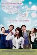 Nonton Streaming Download Drama Like Land and Sky (2007) Subtitle Indonesia