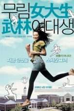 Nonton Streaming Download Drama My Mighty Princess (2008) jf Subtitle Indonesia