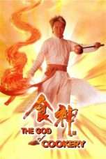 Nonton Streaming Download Drama The God of Cookery (1996) Subtitle Indonesia