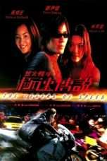 Nonton Streaming Download Drama The Legend of Speed (1999) jf Subtitle Indonesia