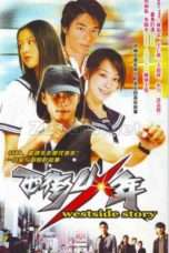 Nonton Streaming Download Drama Westside Story (2003) Subtitle Indonesia