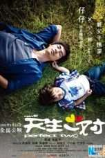 Nonton Streaming Download Drama New Perfect Two (2012) Subtitle Indonesia