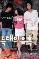Nonton Streaming Download Drama Romance of Their Own (2004) gt Subtitle Indonesia