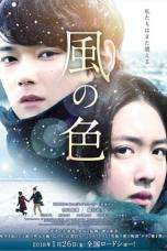 Nonton Streaming Download Drama Colors of Wind (2018) Subtitle Indonesia