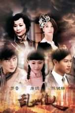 Nonton Streaming Download Drama A Beauty In Troubled Times (2012) Subtitle Indonesia