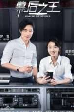 Nonton Streaming Download Drama Behind the Scenes (2019) Subtitle Indonesia