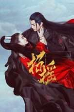 Nonton Streaming Download Drama The Legends of Zhao Yao / The Legends (2019) Subtitle Indonesia