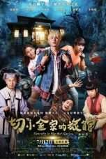 Nonton Streaming Download Drama Secrets in the Hot Spring (2018) jf Subtitle Indonesia
