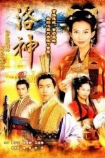 Nonton Streaming Download Drama Where the Legend Begins (2002) Subtitle Indonesia