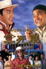 Nonton Streaming Download Drama Lawyer Lawyer (1997) Subtitle Indonesia