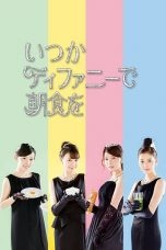 Nonton Streaming Download Drama It Will Be Breakfast at Tiffany Some Day / A Girl's Breakfast (2015) Subtitle Indonesia