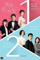 Nonton Streaming Download Drama The First Half of My Life (2019) Subtitle Indonesia