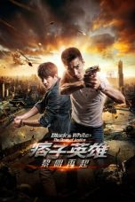 Nonton Streaming Download Drama Black & White: The Dawn of Justice (2014) jf Subtitle Indonesia