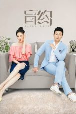 Nonton Streaming Download Drama Blind Date (2017) Subtitle Indonesia