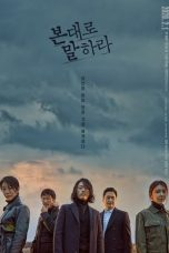 Nonton Streaming Download Drama Tell Me What You Saw (2020) Subtitle Indonesia
