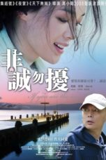 Nonton Streaming Download Drama If You Are the One (2008) Subtitle Indonesia