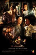 Nonton Streaming Download Drama The Little Nyonya (2020) Subtitle Indonesia