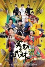 Nonton Streaming Download Drama Princess and Seven Kung Fu Masters (2013) gt Subtitle Indonesia