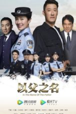 Nonton Streaming Download Drama Nonton In the Name of the Father (2020) Subtitle Indonesia