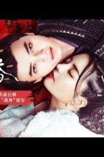 Nonton Streaming Download Drama Nonton The Lengxiang of His Royal Highness (2020) Sub Indo jf Subtitle Indonesia