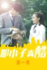 Nonton Streaming Download Drama Nonton He Was Cool / Cool Boy from LanXiang (2020) Sub Indo Subtitle Indonesia