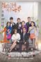 Nonton Streaming Download Drama Nonton Walking With You in This World (2021) Sub Indo Subtitle Indonesia