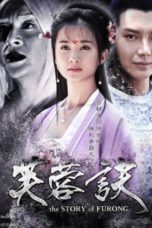 Nonton Streaming Download Drama Nonton The Story of Furong (2015) Sub Indo Subtitle Indonesia