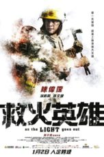 Nonton Streaming Download Drama Nonton As the Light Goes Out (2014) Sub Indo jf Subtitle Indonesia